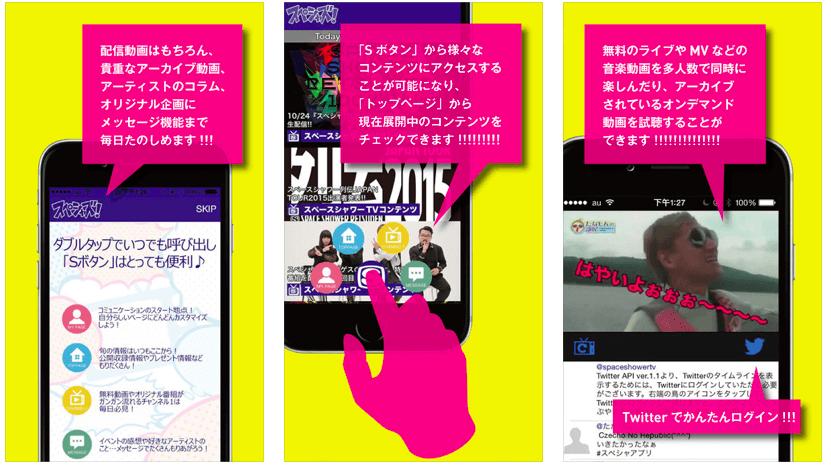 スクリーンショット 2014-12-17 11.34.39